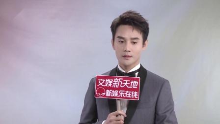 王凯谈《大江大河2》角色新变化,凯凯王要秀英文了?