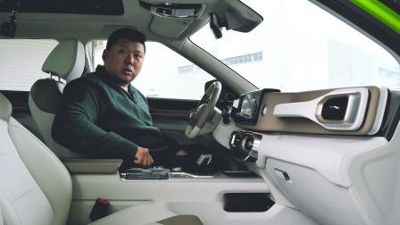 胖哥试车 车流之中最靓的仔 吉利ICON-胖哥汽车