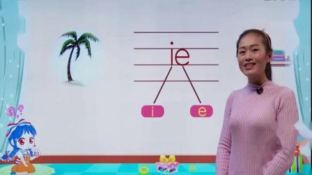 一年级汉语拼音:声母与韵母拼读口诀,太全了,家长快帮孩子收藏