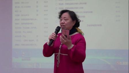 女声独唱《枉凝眉》2019年度省直老干部合唱团总结大会