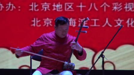 二胡独奏《赛马》表演者:吕吉祥