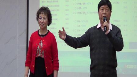 男女声二重唱《为了谁》2019年度省直老干部合唱团总结大会