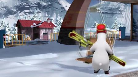 贝肯熊:倒霉熊雪山滑雪,要刹不住车啦