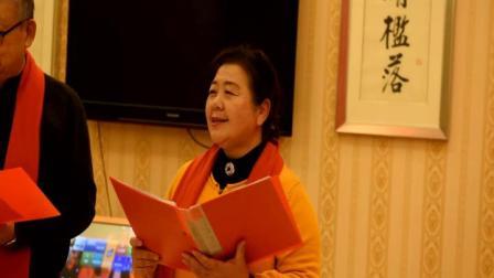 诗朗诵 读中国
