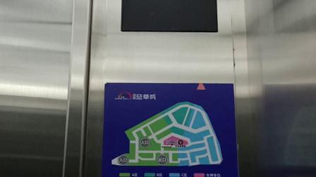 国贸益华城观光梯