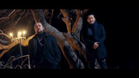 【沙皇】哈萨克斯坦说唱歌手QARA BALA & RUSS MENDY新单BORVN(2020)