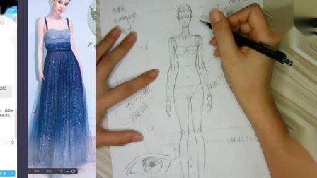 零基础快速掌握服装效果图人体比例明星星空裙起稿