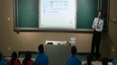 一个数除以小数屈老师三等奖小学数学人教版五年级上学期 F3848