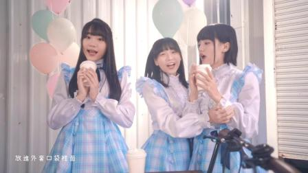 AKB48 Team TP|-【Only Today