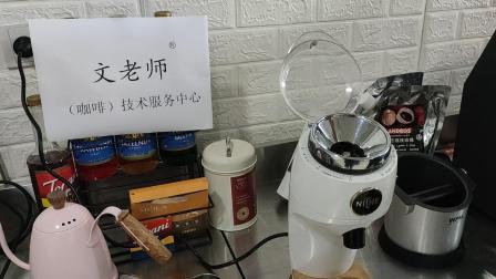 《成都瑰夏惠家咖啡机》WPM Niche Zero 真正的零残留咖啡磨豆机