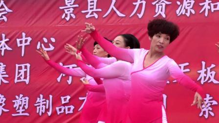葛老师瑜伽舞蹈工作室公益演出