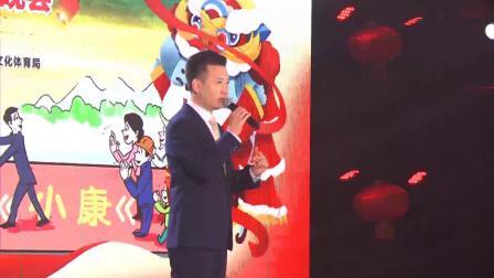 海南省白沙黎族自治县脱贫攻坚奔小康七坊镇2020年度新年联欢晚会3