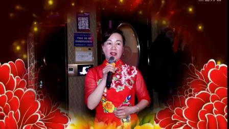 17 映山红  独唱《江南情》