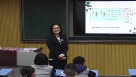《异分母分数的大小比较》-小学数学优质课(2019年)