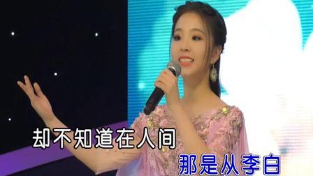林淑碧-为你而来(现场版)红日蓝月KTV推介