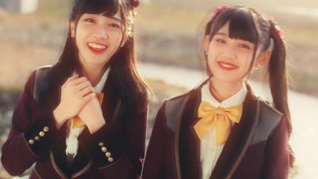 AKB48 TEAM TP--看见夕阳了吗--组合--国语--MTV--大陆--原版伴奏--高清--1--2