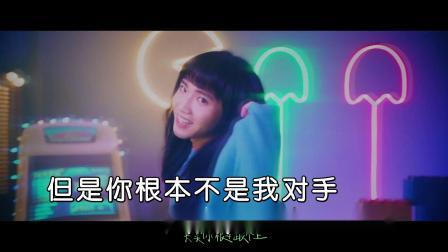 持修--根本不是我对手--女歌手--国语--MTV--港台--原版伴奏--高清--1--2