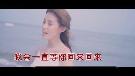 李佳欢--赴约--女歌手--国语--MTV--港台--原版伴奏--高清--1--2