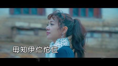 秀兰玛雅--八字--女歌手--闽南语--MTV--港台--原版伴奏--高清--1--2