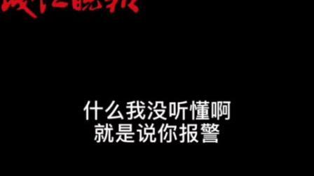 【女子报警说被强暴了,结果自己却被拘留三天[汗]】1月15日深夜11时46分,杭州四季青派出所接到一名女子王某(化姓)报警称被人强奸。电话里...