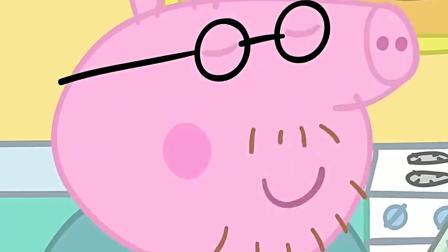 小猪佩奇:佩琪的小表妹来了,佩琪亲自给她喂饭,实在太难伺候