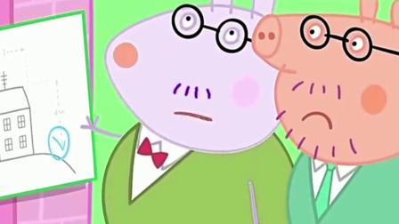 小猪佩奇:公牛先生把新房子建好了!