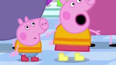 小猪佩奇:大象过生日,在聚会上大家一起做游戏,简直太开心