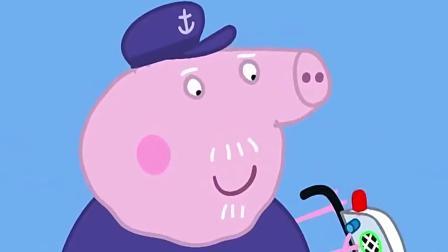 小猪佩奇:猪爷爷带佩奇和它的伙伴到海盗岛,还带了金属探测器!