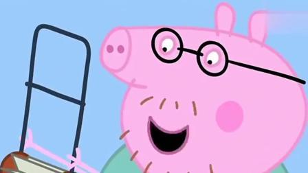 小猪佩奇:猪爸爸太懒了,花园里的草那么高也不清理