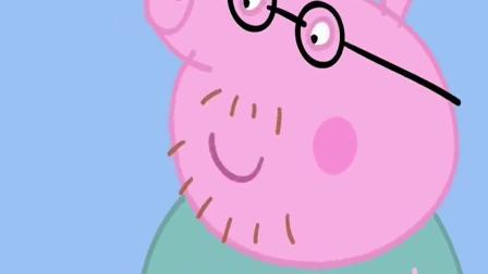 小猪佩奇:玩游戏都能翻脸,让人头疼!