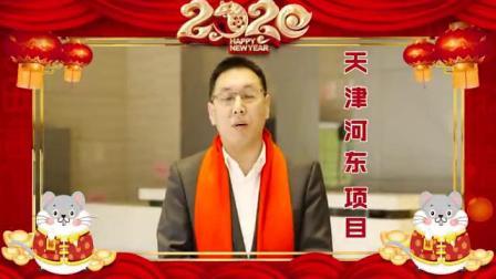 深圳市万象美物业管理有限公司天津河东项目