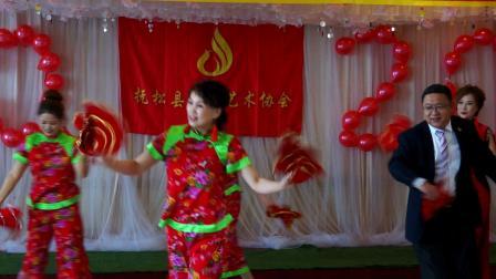 抚松县旗袍艺术协会舞蹈《大姑娘美大姑娘浪》