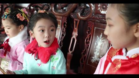 星起点·《中华成语故事》蒙阴鲁艺站之《车水马龙》