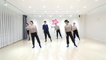 青岛SPink舞蹈【一荤一素】