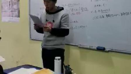 太原日语培训明博学校20.1.18-6