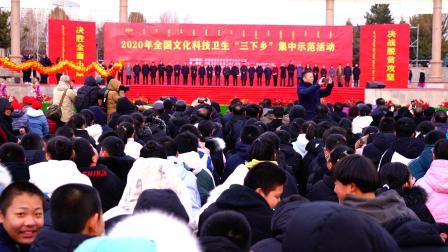 2020年全国文化科技三下乡集中示范活动喀喇沁旗市民广场启动摄制秦广文