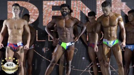 WFF Dennis Classic ProAm 2019 - Mens Sports Model Junior