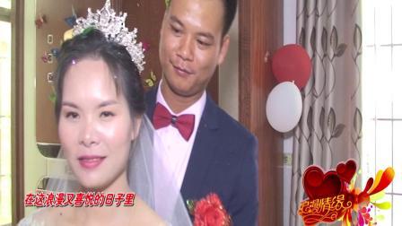 黄小龙婚礼高清