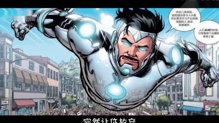 钢铁侠曾是超级大反派!差点毁灭世界,他在漫画里有多坏?