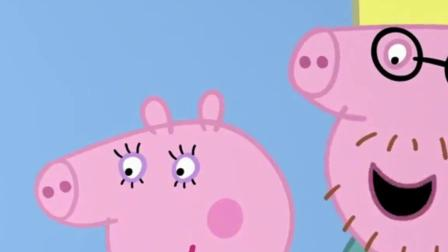 小猪佩奇:苏西拿着小时候的照片,来给佩奇看
