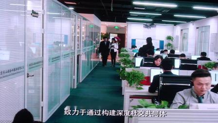 10中企聚力领航前行*首届中国企业家文化自信主题年会暨半山源俱乐部新闻发布会