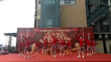 四川省成都市龙泉驿区西河开新家园红玫瑰舞队《野花香》祝大家新年快乐!