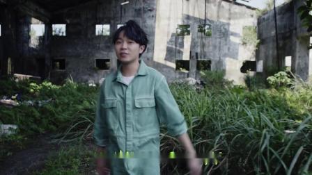 吴青峰 - 太空船