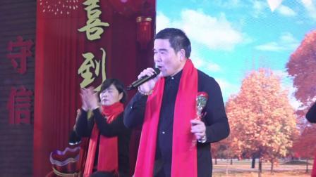 06-《一晃就老》-慈溪市附海镇东港村2020年首届春节联欢晚会