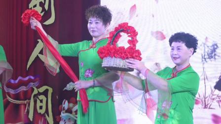 11-《大红枣儿甜又香》-慈溪市附海镇东港村2020年首届春节联欢晚会