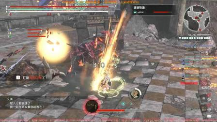 PS4弑神者3-刷人物秩事-2