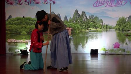 宝邸沪剧沙龙《放水墩》陈芝芳 李红辉