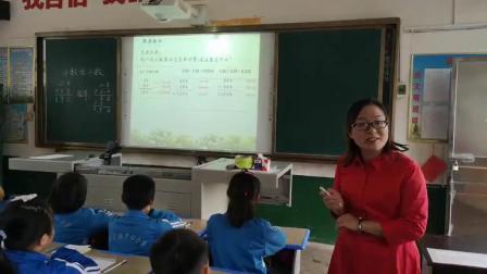 小数乘小数朱老师三等奖小学数学人教版五年级上学期 F7426