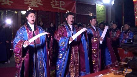 北京白云观己亥年迎銮接驾(中)