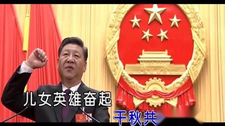 华语群星-国运地久天长 红日蓝月KTV推介
